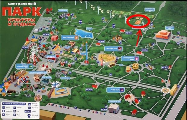 http://streetball.in.ua/uploads/posts/2013-06/1372176293_park_gorkogo.jpg