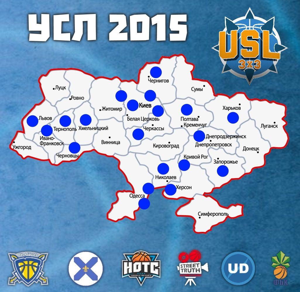 Карта УСЛ 2015