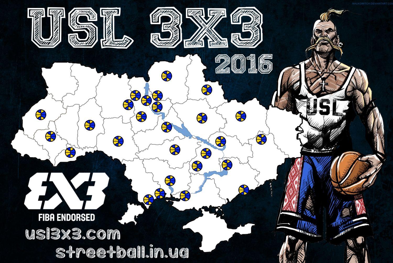 Карта УСЛ 3х3 2016