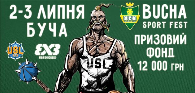 УСЛ 3х3 FIBA Endorsed: