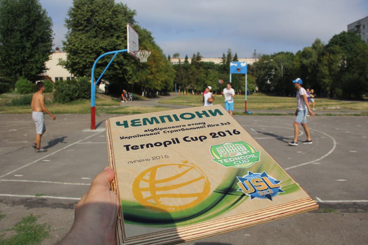 Ternopoil Cup (Тернопіль, 23.07.2016)