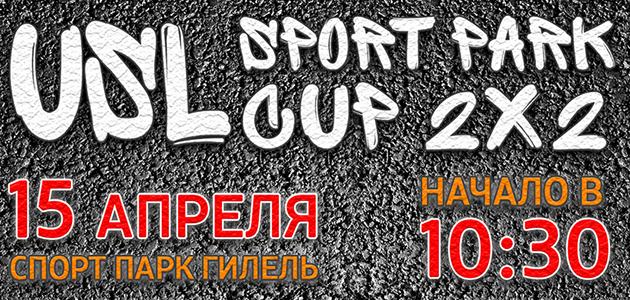 15 апреля в Одессе пройдёт турнир