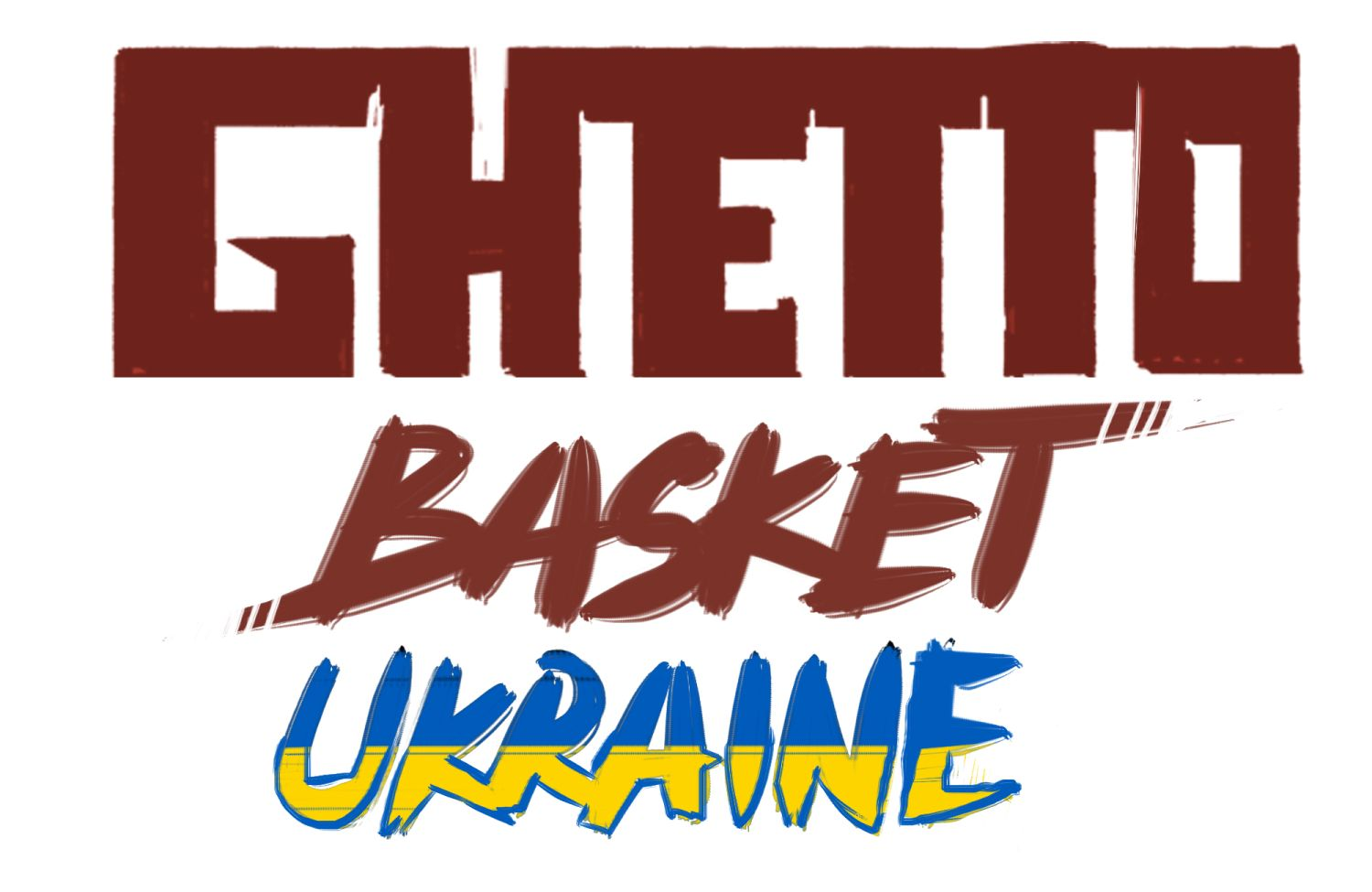Ghetto Basket Ukraine