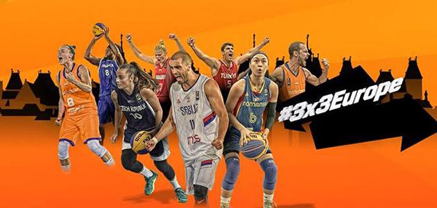 Чемпионат Европы по баскетболу 3х3!